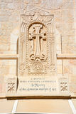 1915亚美尼亚人种族灭绝的受害者的纪念品 免版税库存图片