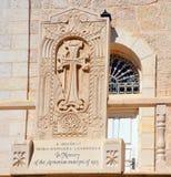 1915亚美尼亚人种族灭绝的受害者的纪念品 免版税图库摄影