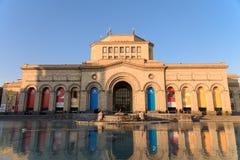 亚美尼亚历史记录博物馆 免版税图库摄影