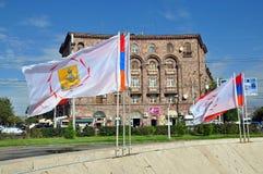 亚美尼亚和旗子耶烈万市旗子  免版税库存照片