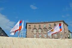 亚美尼亚和耶烈万市旗子  免版税图库摄影