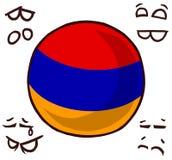 亚美尼亚国家球 库存例证