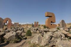 亚美尼亚字母博物馆 库存照片