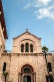 亚美尼亚教会在耶路撒冷 库存图片