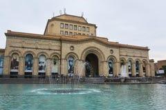 亚美尼亚的全国历史博物馆 库存照片
