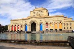亚美尼亚的历史博物馆共和国正方形的在耶烈万 免版税库存图片