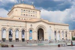 亚美尼亚的国家历史博物馆 图库摄影