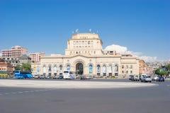 亚美尼亚的国家历史博物馆 库存图片