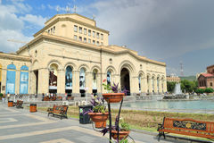 亚美尼亚的国家历史博物馆 库存照片