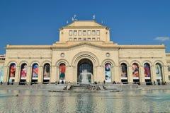 亚美尼亚的国家历史博物馆 免版税图库摄影