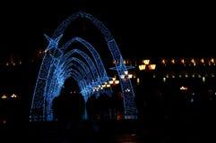 亚美尼亚耶烈万中央共和国正方形新年点燃 图库摄影