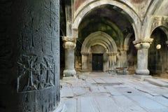亚美尼亚,在Alawerdi附近发现Sanahin修道院 免版税库存照片