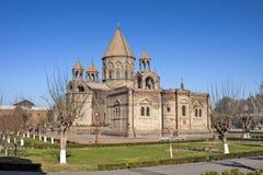 亚美尼亚-市Vagharshapat Etchmiadzin - Etchmiadzin Cathe 库存照片