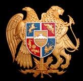 亚美尼亚 库存照片