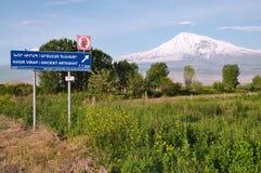 亚美尼亚khor修道院神圣的virap 库存照片