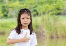 亚裔女孩纵向  免版税库存照片