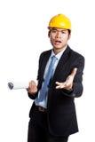 亚裔工程师人的联邦机关 库存图片