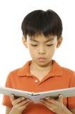 亚裔男孩 免版税库存照片