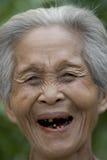 亚裔老纵向妇女 免版税库存照片