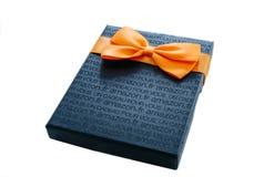 亚马逊被隔绝的礼品券箱子 免版税库存照片