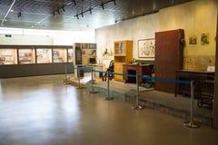 亚洲中国人、北京、妇女和儿童的博物馆,室内展览室 图库摄影