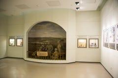 亚洲中国人、北京、妇女和儿童的博物馆,室内展览室 免版税图库摄影