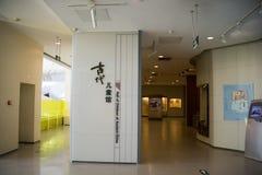 亚洲中国人、北京、妇女和儿童的博物馆,室内展览室 库存图片