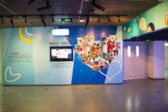 亚洲中国人、北京、妇女和儿童的博物馆,室内展览室 免版税库存照片