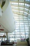 亚洲中国人、北京、妇女和儿童的博物馆,现代建筑学, 免版税库存图片