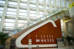 亚洲中国人、北京、妇女和儿童的博物馆,现代建筑学, 库存图片