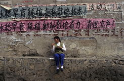 亚洲中国桂林 库存图片