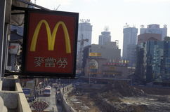 亚洲中国深圳 库存照片