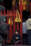 亚洲中国重庆 库存图片