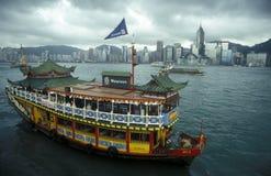 亚洲中国香港 免版税库存照片