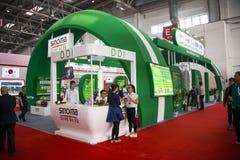 亚洲中国,北京,中国国际展览中心,室内展览室,国际气体车,气体加油站 图库摄影