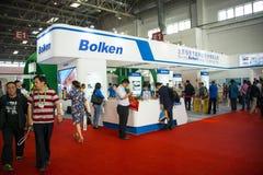 亚洲中国,北京,中国国际展览中心,室内展览室,国际气体车,气体加油站 库存照片