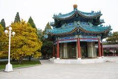 亚洲中国,北京,中山公园,古色古香的大厦亭子 免版税图库摄影