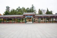 亚洲中国,北京,中山公园,景观,亭子,画廊 免版税图库摄影