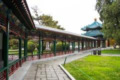 亚洲中国,北京,中山公园,景观,亭子,画廊 免版税库存图片