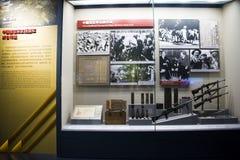 亚洲中国,北京,人抵抗战争的博物馆反对日本人Aggressionï ¼ ŒIndoor陈列的 库存图片