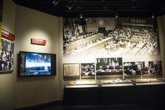 亚洲中国,北京,人抵抗战争的博物馆反对日本人Aggressionï ¼ ŒIndoor陈列的 免版税库存图片