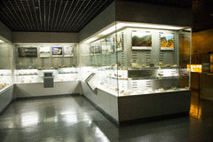 亚洲中国,北京,地质博物馆,室内展览室 图库摄影