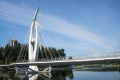 亚洲中国,北京,城市桥梁 免版税库存照片