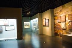 亚洲中国,北京,室内展览室 免版税库存照片