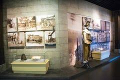 亚洲中国,北京,室内展览室 免版税库存图片