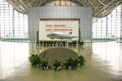 亚洲中国,北京,民航博物馆,室内展览室 库存照片
