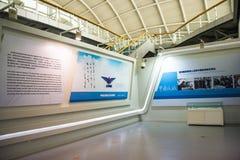 亚洲中国,北京,民航博物馆,室内展览室 图库摄影