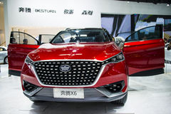 亚洲中国,北京, 2016国际汽车陈列,室内展览室,奔腾X6,概念汽车, 免版税库存图片