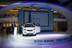 亚洲中国,北京, 2016国际汽车陈列,室内汽车indexhibition大厅,小SUV,长江EV, 库存照片