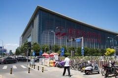 亚洲中国,现代建筑学,全国民政会议中心 库存图片